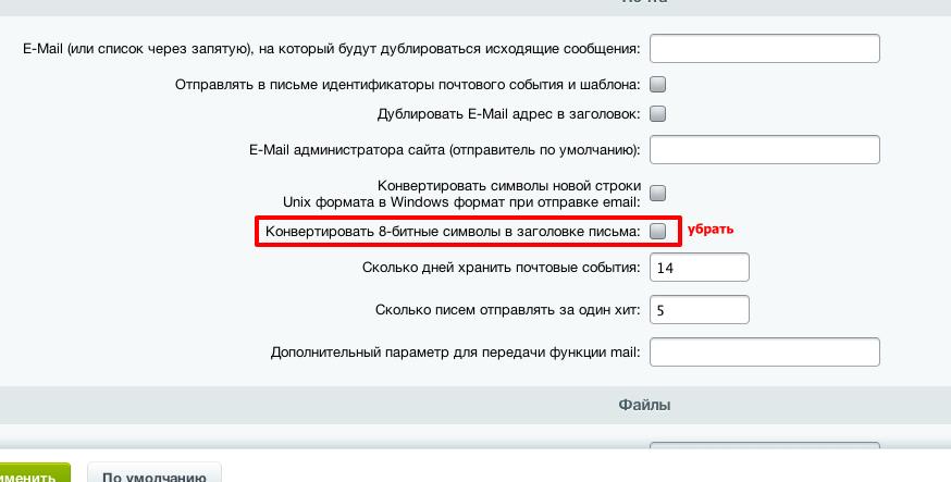 Настройки модуля - center-region.com.ru 2014-05-15 16-52-38